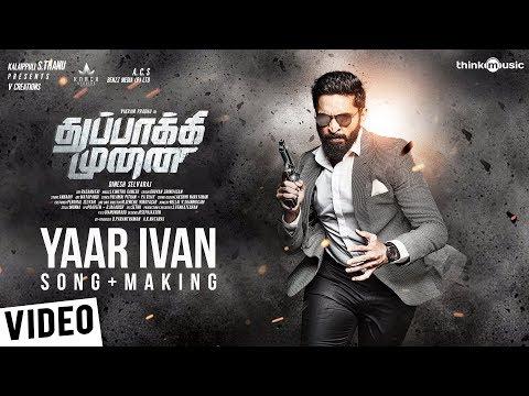 Thuppakki Munai - Yaar Ivan Song Making - Vikram Prabhu