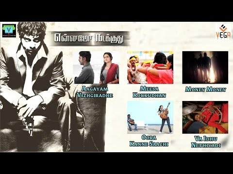 Yennamo Nadakkuthu Movie Songs - Jukebox