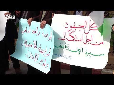 وطنيون لانهاء الانقسام لوطن: فرض العقوبات على غزة خطأ ويجب رفعها فورا