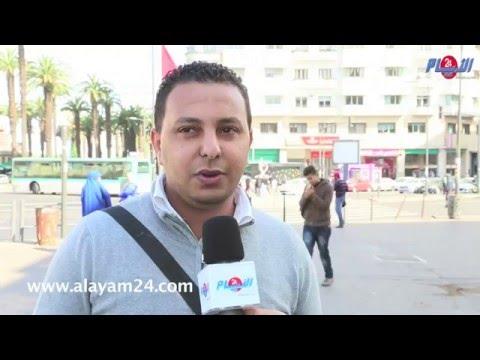 ميكرو الأيام : هكذا تفاعل الشارع المغربي مع خبر إقالة