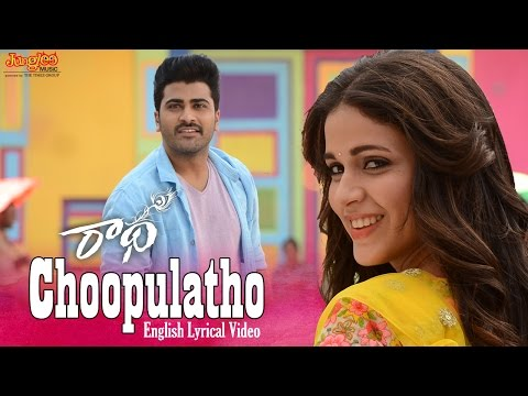Choopultho-English-Lyrical-Video-Song---Radha