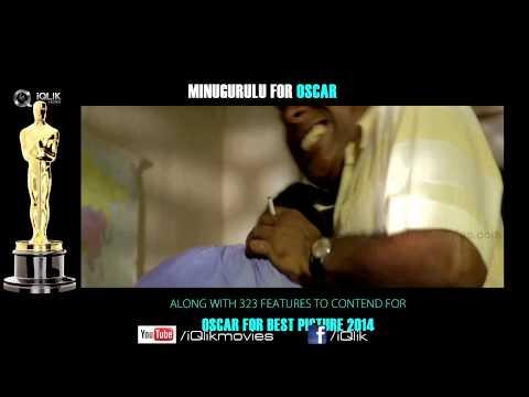 Minugurulu-Trailer-1---Suhasini-Maniratnam--Ashish-Vidyarthi--Deepak-Saroj--Raghuvir-Yadav