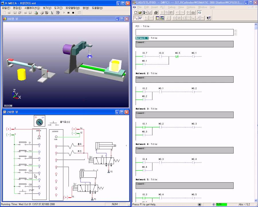 Siemens Plc Simulator Youtube
