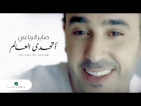 صابر الرباعي - Magazine cover
