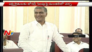 Harish Rao covers up slip of tongue with humour