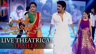 Soggade Chinni Nayana Live Theatrical Trailer