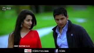 Chirunavvula-Chirujallu-Movie---Galai-Nenu-Song-Trailer---Jiiva--Trisha--Andrea-Jeremiah