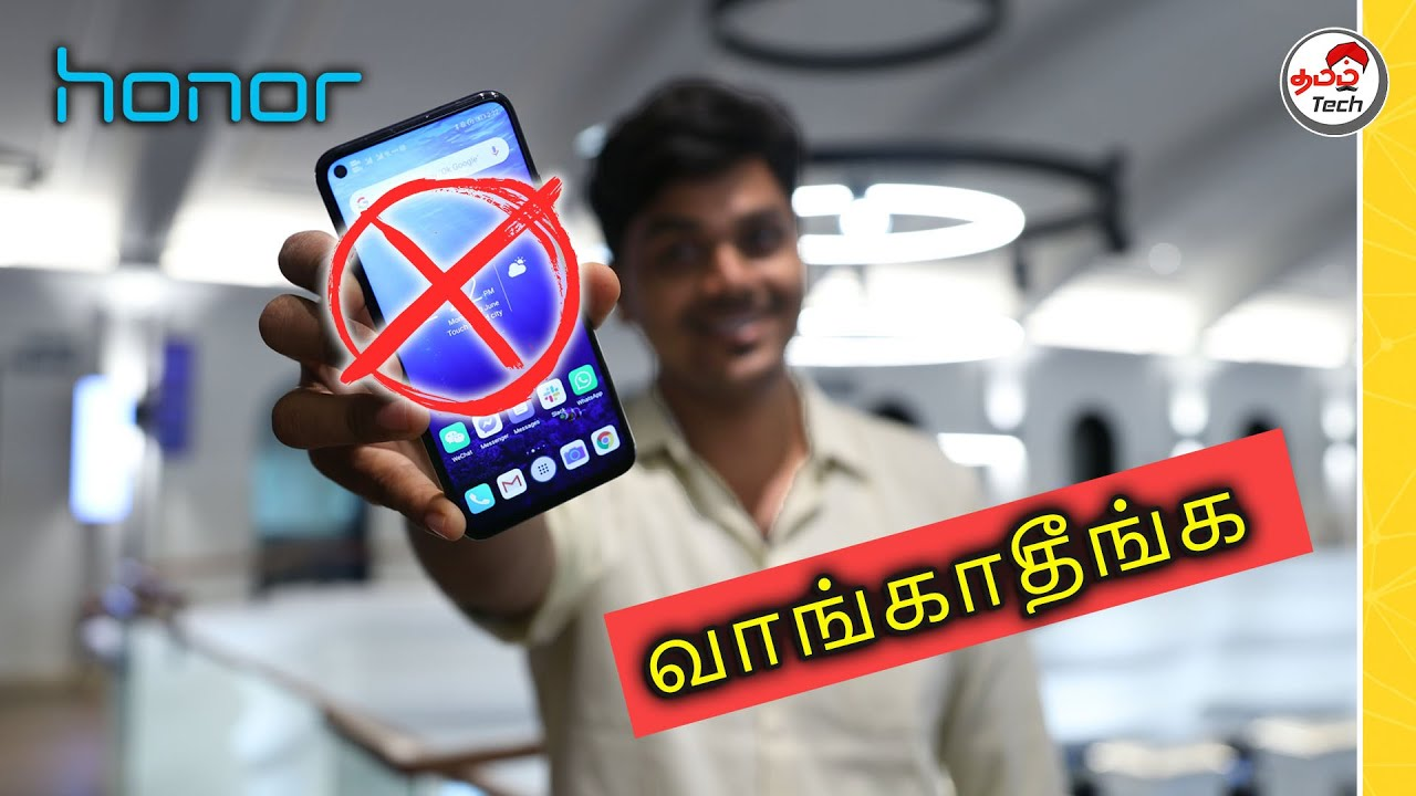 DON'T Buy HONOR Mobiles  BEFORE WATCHING THIS 🔥🔥🔥