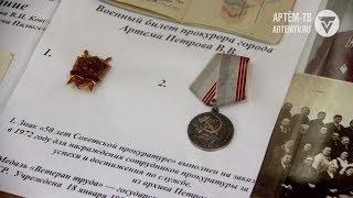 Собственный музей – подарок к юбилею прокуратуры Артёма