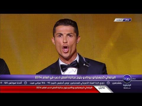 بالفيديو لحظه تتويج رونالدو بجائزة افضل لاعب في العالم