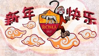 AS Roma Players Wishing Happy Chinese New Year | AS ROMA