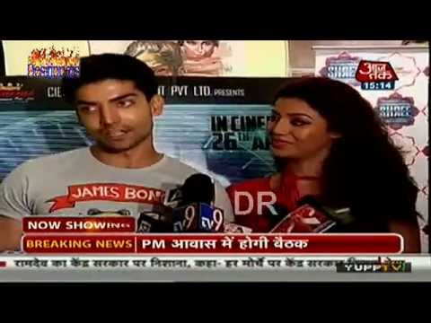 SBB - Gurmeet & Debina at 'Shree' Movie Premeire - 26th April 2013