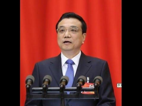 Li Keqiang gives straight talk to NPC delegates 全国人大开幕现场 李克强Li Keqiang脱稿谴责昆明暴恐事件