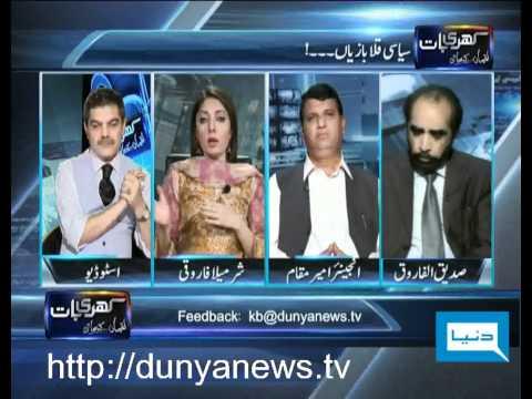 Dunya TV-Khari Baat Lucman Kay Saath-05-10-2011