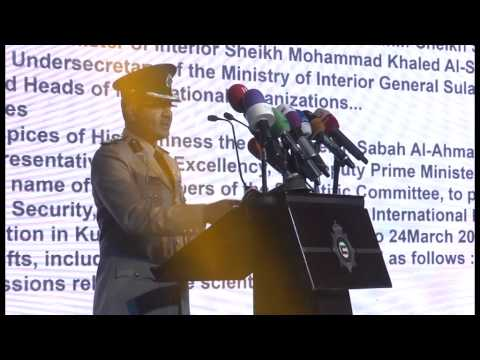 OPENING CERAMONY USIP CONFERENCE (SPORT TO SERVE AND PROTECT) KUWAIT 2014   PART (2)