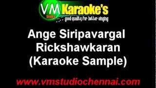 Ange Siripavargal Tamil Old Karaoke