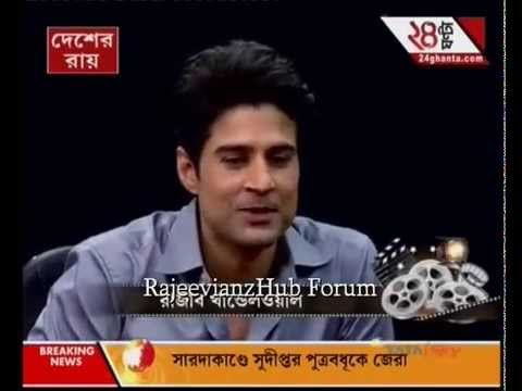 Rajeev Khandelwal's Exclusive Chat on Showbiz (24ghanta) - Part 2