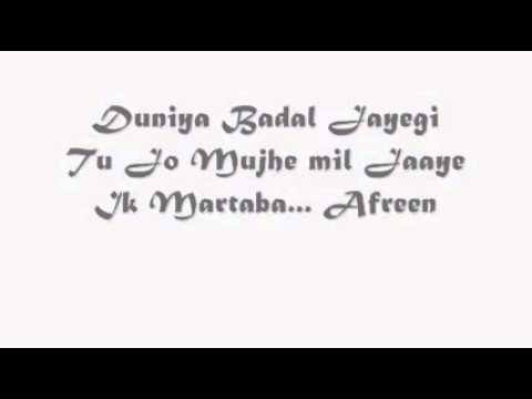 Aafreen Afreen Lyrics Translation | Nusrat Fateh Ali Khan