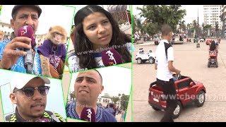بالفيديو.. شوفو فين كايمشيو كازاوا نهار العيد | بــووز