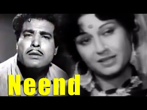 Neend│Pakistani Full Movie│Noorjahan, Aslam Pervez