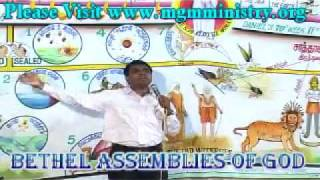 The Coming Of Christ Bible Study By Pastor V. Samkumar
