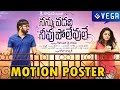 'Nannu Vadali Neevu Polevule' Movie - First Look Motion Po..