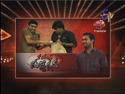 Jabardasth 17th April 2014 Full Episode Video