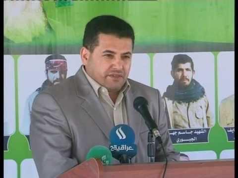 كلمة الامين العام لمنظمة بدر في واسط السيد قاسم الاعرجي خلال الحفل التابيني لشهداء بدر