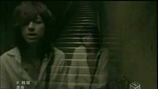 Kiyoharu-Rinne (Sansara) PV
