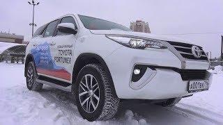 2018 Toyota Fortuner (AN160) 2.8 (1GD-FTV) AT. Престиж. Обзор.. MegaRetr