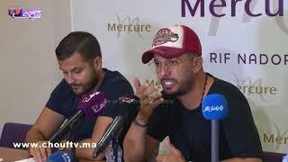 حاتم عمور:نصبو عليا فتونس وهاكيفاش |