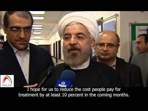 [English sub]. Rouhani tackles healthcare, aims to cut people's medical bills by 10%.