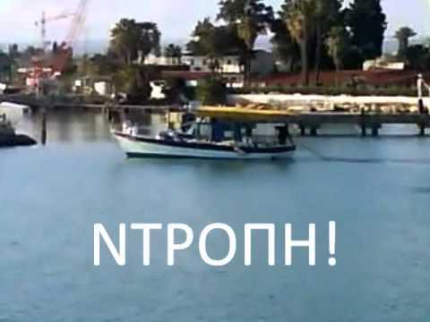 ΠΑΡΑΝΟΜΟ ΨΑΡΕΜΑ- ILLEGAL FISHING