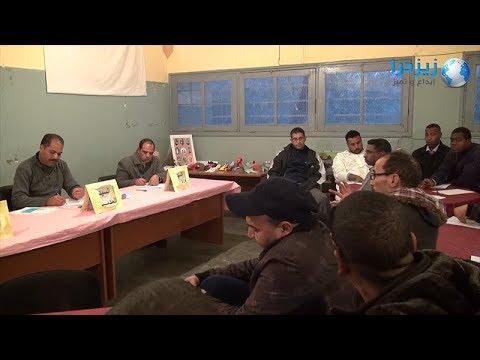 المدير الجهوي لوزارة الثقافة والاتصال لدرعة تافيلالت في لقاء تواصلي مع فناني وجمعيات منطقة ألنيف