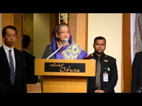 PM Sheikh Hasina with Japan Community 2014