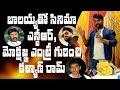 Kalyan Ram about movie with Balakrishna, Mokshagnas entry and Jr NTR    Jai Lava Kusa