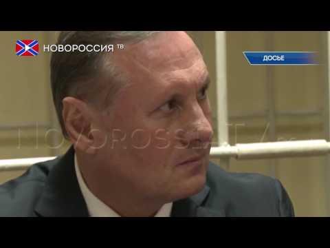 """Задержан """"Регионал"""" Ефремов"""