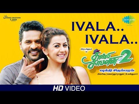 Ivala Ivala - Video - Charlie Chaplin2 - Prabhu Deva - Nikki Galrani - Shakthi Chidambaram - Amrish