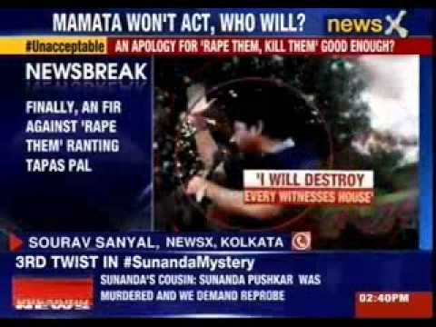 TMC's 'rape and kill' brigade uses apology as cleanchit