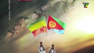 """Mesfin Bekele - Ayhonem """"አይሆንም"""" (Amharic)"""