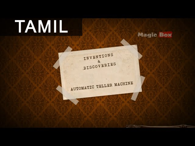 ATM -Early Learning Series - Inventions Discoveries For kids