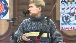 КВН Лучшее: КВН Высшая лига (1998) 1/2 - Уральские пельмени - Домашка