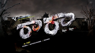 Raa Raa Movie Motion Poster