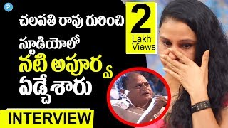 Chalapathi Rao Row: Actress Apoorva shows her emotional as..