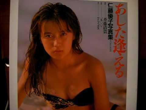 仁藤優子の画像 p1_9