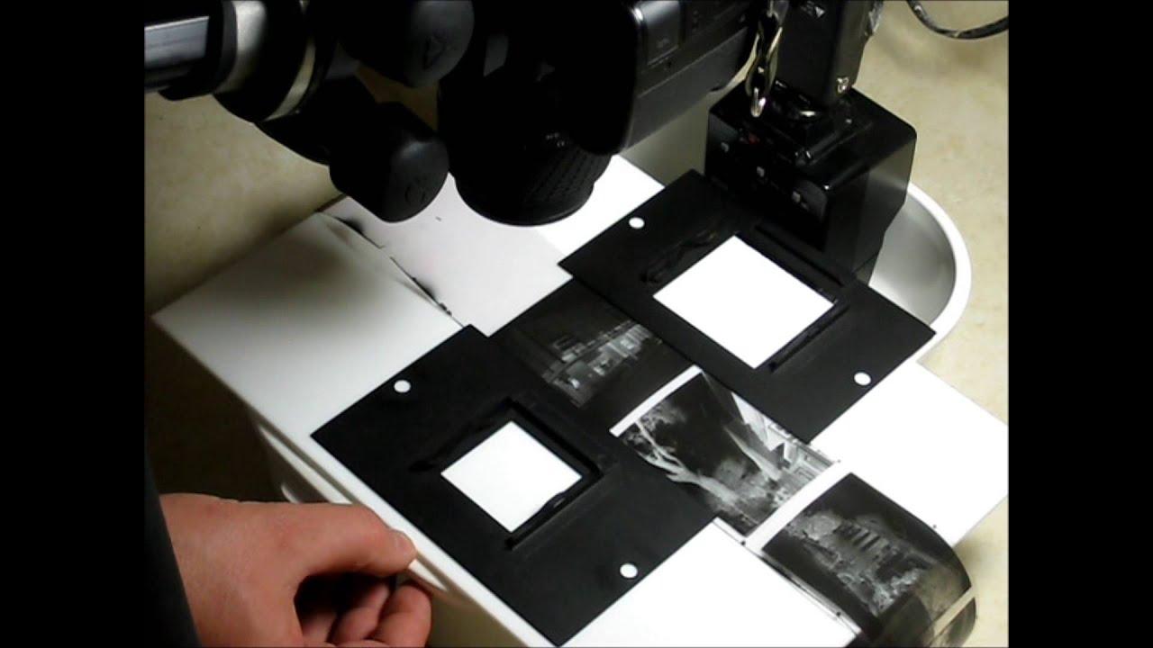 Сканирование в домашних условиях