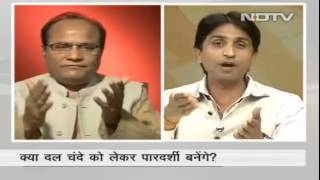AAP Funding Debate - Kumar Vishwas - NDTV - Full Video