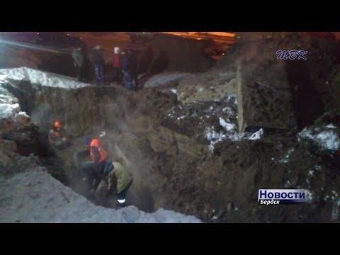 Вернулось тепло в 136 многоквартирных домов Бердска