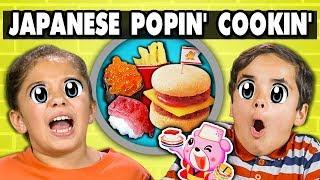 KIDS MAKE JAPANESE CANDY (Popin' Cookin') | Kids Vs. Food