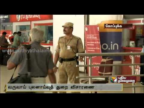 32 KG Of Gold Seized In Chennai Airport
